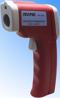 TECPEL 泰菱 》DIT 300 DIT-300  紅外線溫度計 非接觸式溫度計 測溫槍 12:1 500度