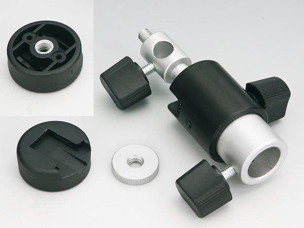 呈現攝影-離機閃 超值組合3-小型傘座x1+33吋透射柔光傘(白色) x1 +燈腳架 可200cm高x1
