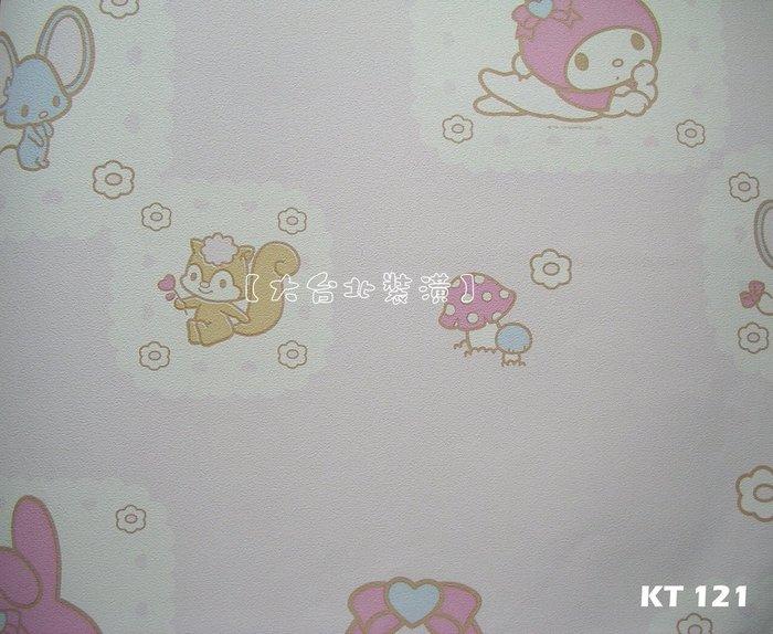 【大台北裝潢】Sanrio三麗鷗卡通壁紙* 花邊松鼠老鼠 美樂蒂 Melody 每支1000元