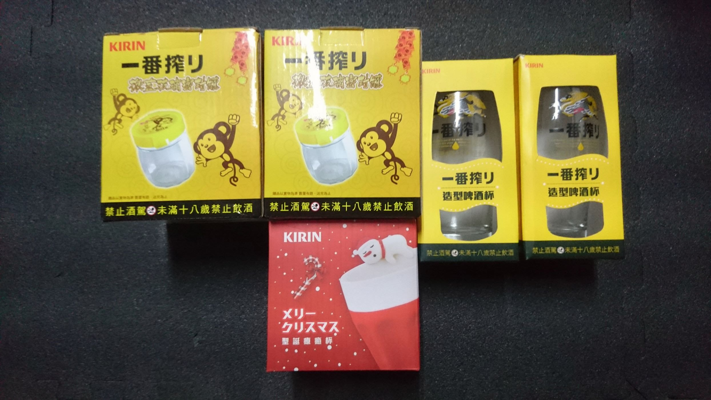 全新KIRIN掀蓋玻璃密封罐,造型啤酒杯,聖誕療癒杯 (免運費)