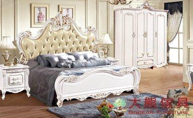 【大熊傢俱】 XSL 2015-18A 雙人床  新古典 床架 法式皮床 美式實木床 臥室家具 雙人床台