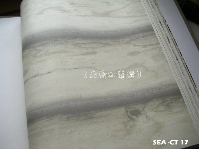 【大台北裝潢】美國Seabrook進口壁紙CT* Boston Log 擬真仿建材 原木樹幹(2色)
