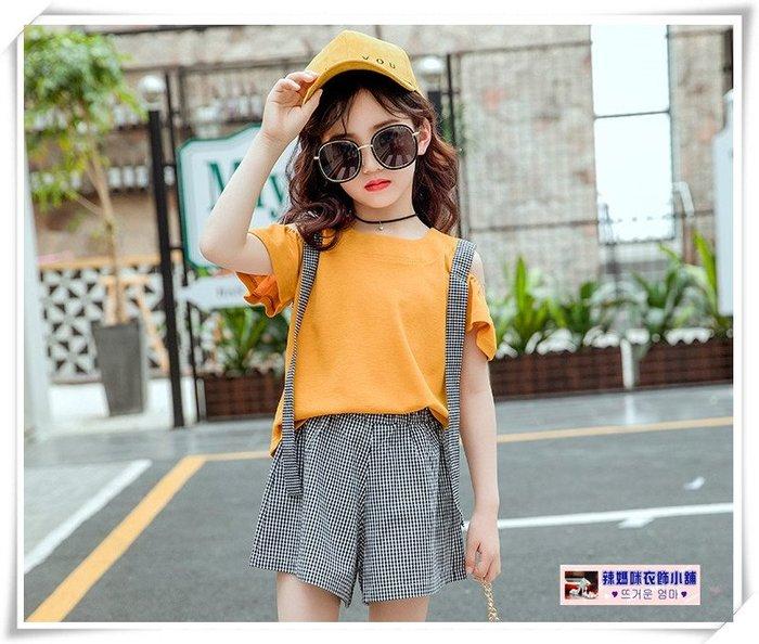 •*~ 辣媽咪衣飾小舖 ~*•❤童裝系列❤V950654韓版大童簡約時尚露肩短袖上衣+格子短褲二件套套裝