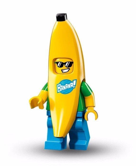 現貨【LEGO 樂高】美國正品 積木/ Minifigures人偶包系列: 16代 71013 單一人偶: 香蕉人