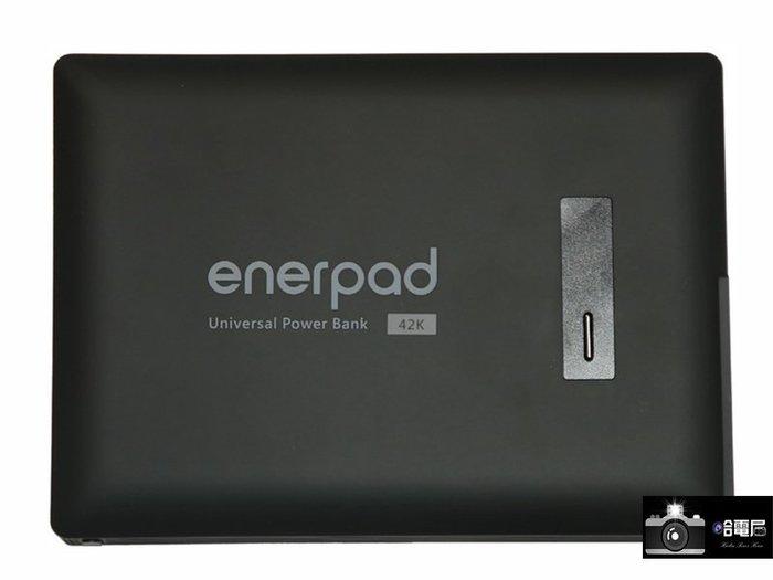 蘆洲(哈電屋) enerpad行動電源AC42K 攜帶式 直流電 交流電 行動電源 電腦 電棒捲 充電器 露營 手機 筆