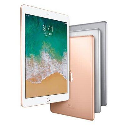 永和 Apple iPad 2018 LTE版 128G 攜碼 台灣1399 帳單免預繳 門號價900元 公司貨