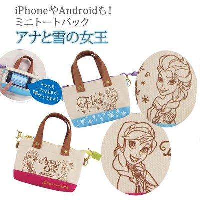 尼德斯Nydus~* 日本正版 迪士尼 冰雪奇緣 小包 手提包 手機殼 保護殼 iphone 5 5S 共2款
