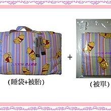 迪士尼兒童睡袋 被單合購 採用3M Thinsulate XT~S 保溫棉 豪華升級版 共