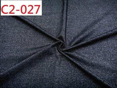 (特價10呎250元) 布料批發零售【CANDY的家2館】精選布料 C2-027 ☆彈性黑色針織純棉銀葱上衣洋裝料☆