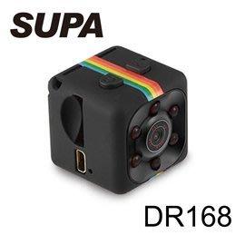 (送32G卡)【皓翔行車監控館】速霸 DR168 迷你骰子型 Full HD 1080P 記錄器