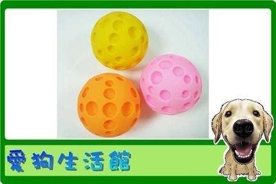 【愛狗生活館】三種顏色會發出聲音的大可拉球