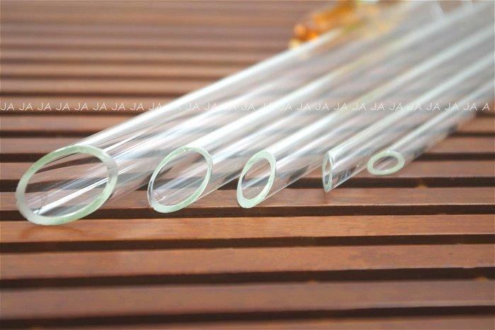 ✿宅優物✿玻璃斜口吸管✿8mm環保斜口吸管 買3支即贈清潔刷
