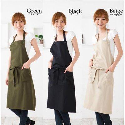 日式 無印風 時尚簡約圍裙 鈕扣 時尚簡約 咖啡廳 餐廳 日本料理 美甲 民宿M