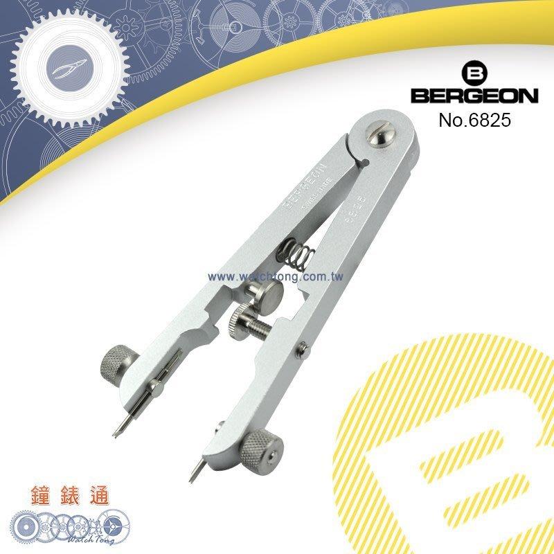 【鐘錶通】B6825《瑞士BERGEON》ROLEX 勞力士專用錶耳夾 / 換錶帶專用工具 ├126600/126660