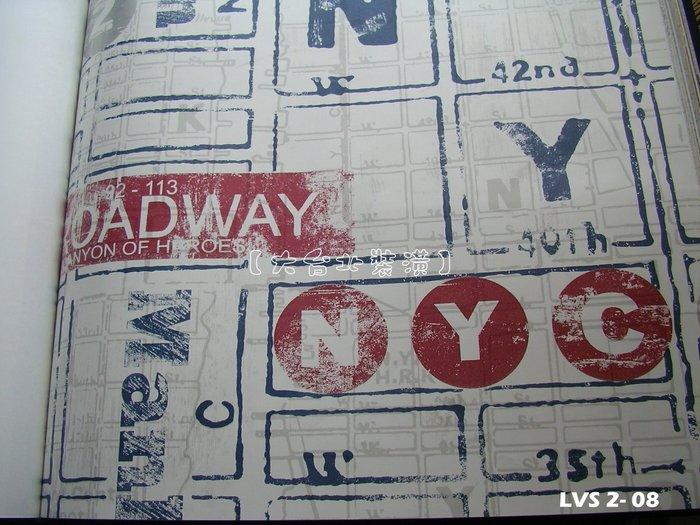 【大台北裝潢】LVS2進口平滑面純紙壁紙* NYC 工業風 街道(2色) 每支1650元
