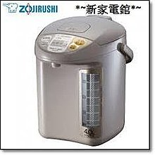 *~新家電錧~*【象印ZOJIRUSHI CD-LPF40】4公升大容量VE真空保溫熱水瓶