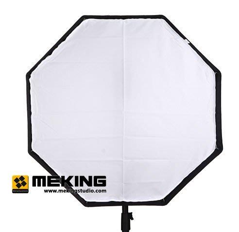 呈現攝影-Selens 八角簡易傘式柔光罩 80cm 附收納袋 外接閃燈專用 柔光箱 離機閃 canon 600Ex