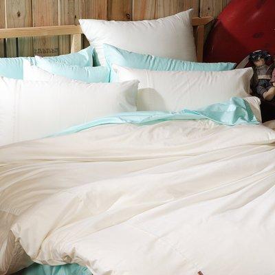 《60支紗》雙人床包/被套/枕套/4件式【象牙白】Magic colors 100%精梳棉-麗塔寢飾-