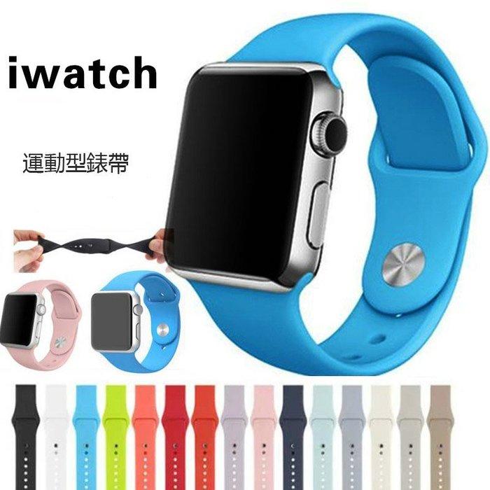 【小宇宙】 蘋果 Apple watch 38mm/42mm 手錶錶帶 時尚矽膠 男女運動版 活力 腕帶