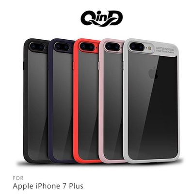 QinD Apple iPhone 7/8 Plus 超薄全包覆保護套 背蓋 保護殼 硬殼