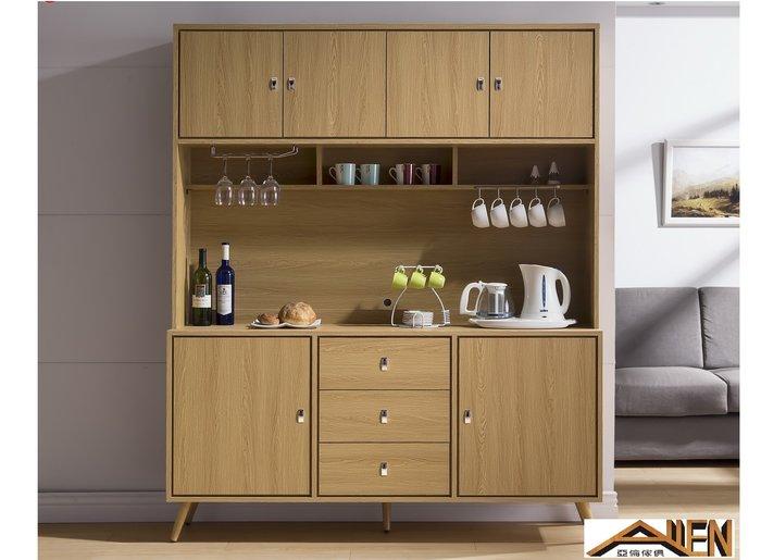 亞倫傢俱*艾奈爾立體木紋5.3尺碗盤櫃全組
