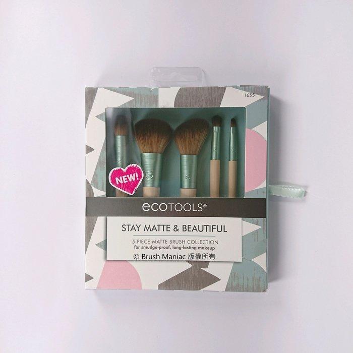 Brush Maniac - ecotools Stay Matte & Beautiful Kit 每日全臉刷具組件組