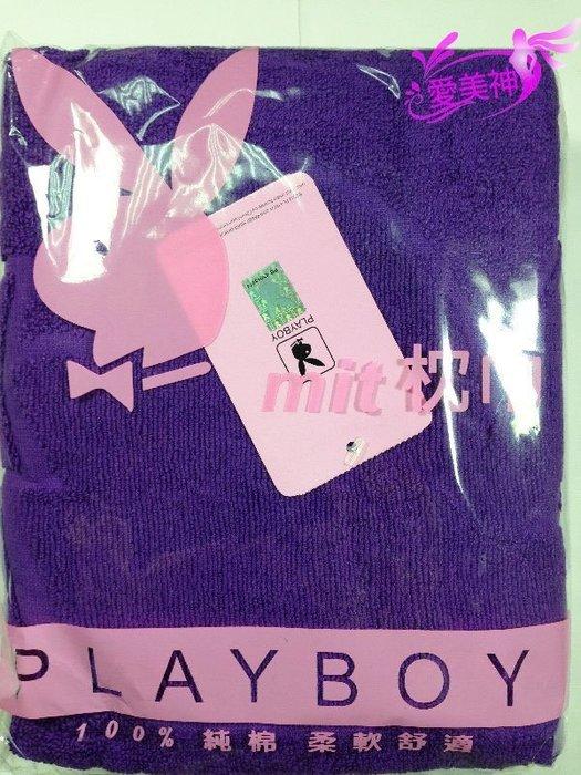 【B合併商品】PLAY BOY枕巾 枕巾 台灣製 2入1組 $280