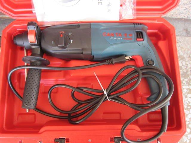阿銘之家(外匯工具)CANTA(肯田)-CT1628RE-三用免出力 電動鎚鑽-220V-全新
