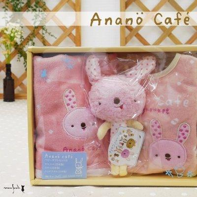 尼德斯Nydus~* 嚴選日本製 今治毛巾 嬰兒/Baby用品 哺乳圍兜 小毛巾 玩偶 Anano Cafe 禮盒組