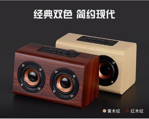 木質藍牙音箱雙喇叭+特效低音藍牙音響獨家專利新款