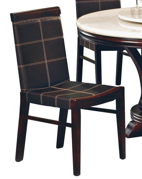 【DH】商品貨號BC331-2商品名稱《幻影》馬鞍皮餐椅(圖一)。簡約雅緻經典。主要地區免運費