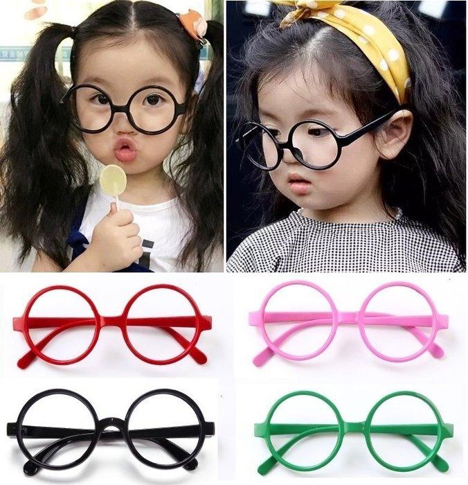 =吉米生活館=阿拉蕾眼鏡 圓型框架 寶寶眼鏡 兒童圓型鏡框架 兒童眼鏡 圓形無鏡片眼鏡 眼鏡框 小孩眼鏡架 小孩無框眼鏡