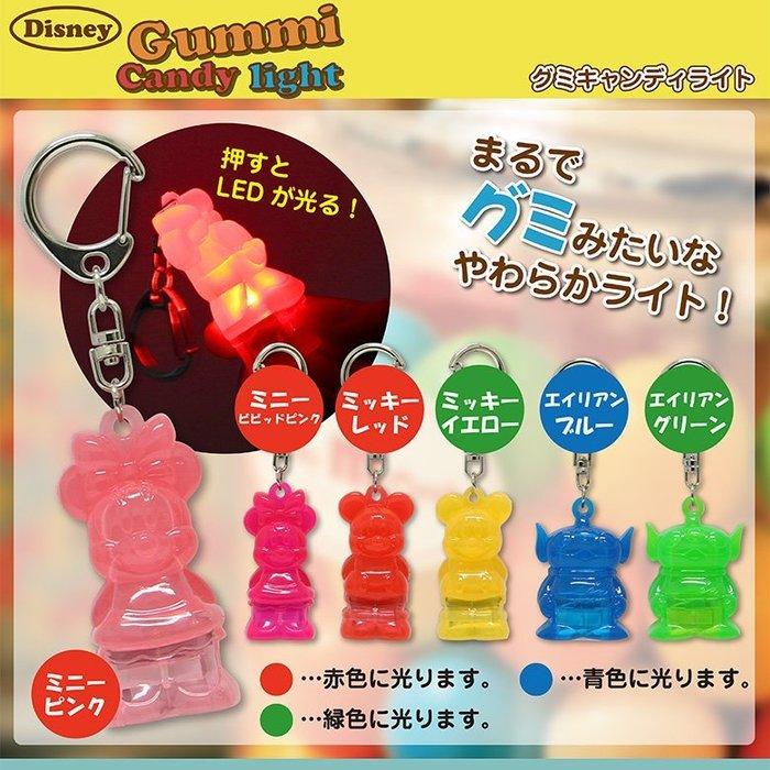 尼德斯Nydus~* 日本正版 Disney 迪士尼 玩具總動員 小熊軟糖 三眼怪 米奇 米妮發光造型鑰匙圈