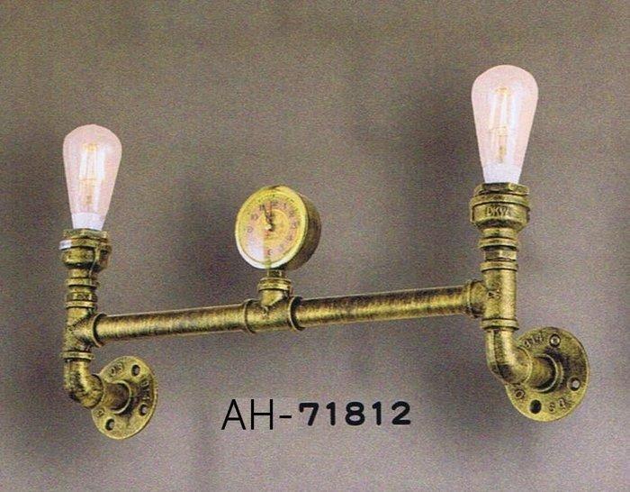 【昶玖照明LED】工業風Loft 壁燈 LED 居家客廳書房 餐廳吧檯 復古北歐 設計師款 金屬 AH-71812