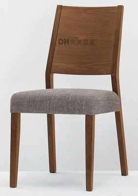 【DH】貨號G449-8《達康》胡桃實木餐椅/單人椅/休閒椅˙質感一流˙簡約設計˙主要地區免運