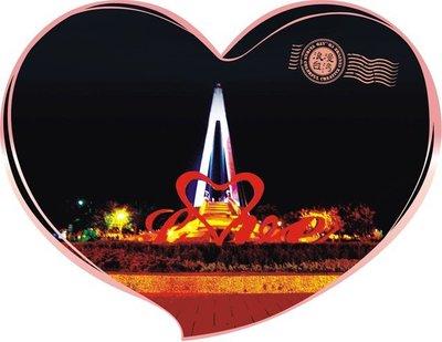浪漫台灣-淡水情人橋*心型明信片*可郵寄/收藏美麗的台灣