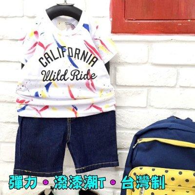 【班比納精品童裝】【台灣製】彈力繽紛水彩潑漆英字上衣-白【BQ17033003】