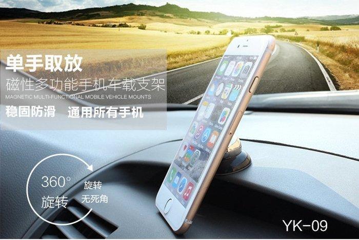 [R-CAR車坊]汽車精品*車載強力磁吸手機架汽車手機支架多功能磁吸導航手機座360度旋轉