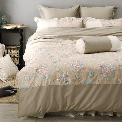 《60支紗》雙人床包被套枕套四件式【米...