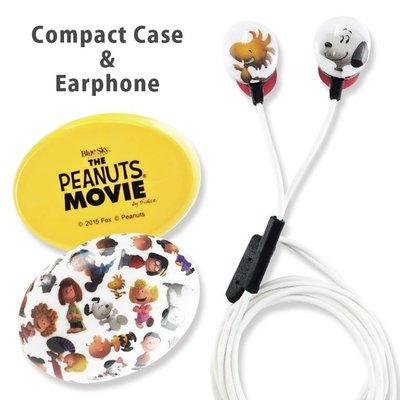 尼德斯Nydus~* 日本正版 電影版 史努比 烏茲塔克 Snoopy 耳塞式 附收納盒 造型耳機 iPhone 6S