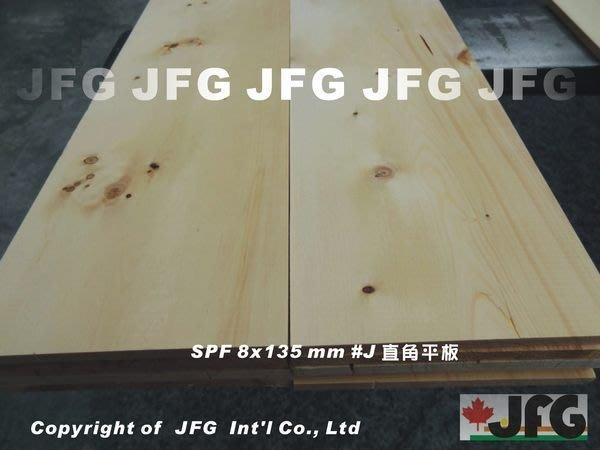 JFG 木材批發 *【SPF松木薄板】8x135mm 平板 木盒 肥皂盒 線條 木材DIY 木工教學 木板