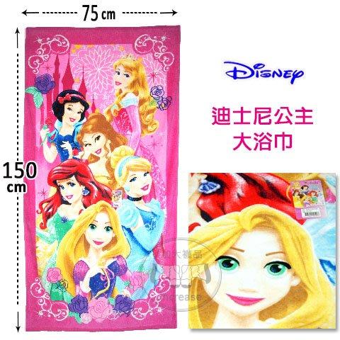 迪士尼 純棉浴巾 迪士尼公主 大浴巾 迪士尼 disney