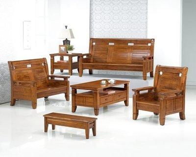 貨號kh8-1全柚木組椅《台製》質感一流˙簡約設計˙主要地區免運