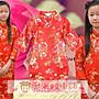 兒童旗袍 中國老北京繡花訂製款 紅色富貴牡...