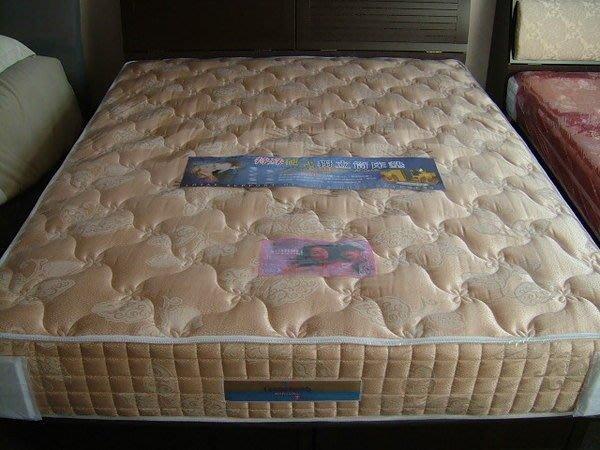 ※高雄 專業睡眠館※特殊加強硬式護背日式養身獨立筒床墊 雙人訂製尺寸~雙ISO認證