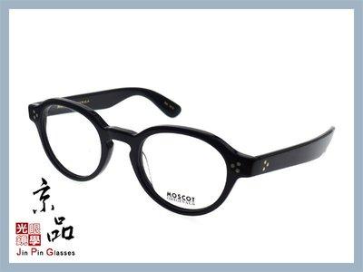 【MOSCOT】ORIGINALS EZRA 黑色 瑪士高 手工眼鏡 經典 紐約 NYC 手工鏡框 JPG 京品眼鏡