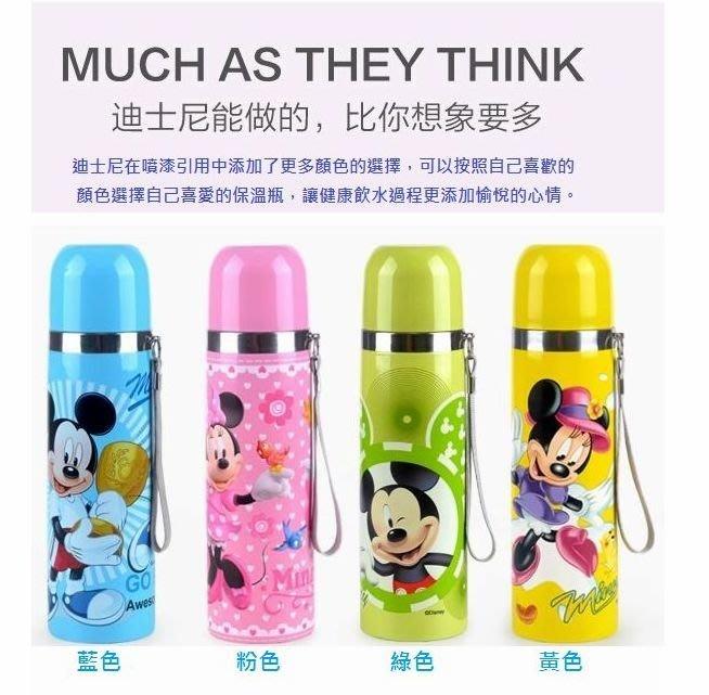 Disney迪士尼米奇、米妮兒童子彈頭保溫瓶/保溫壺500ML(學生、兒童、上班族皆適用)