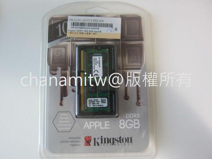 Kingston 金士頓 DDR3L 1600 8GB Apple專用筆記型記憶體(低電壓1.35V) 海力士顆粒