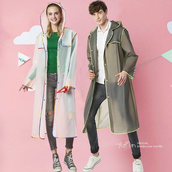 《AsFun》韓版時尚 學生 成人雨衣 男女款 戶外旅行環保材質 EVA中性磨砂質感 前開式扣  式連身時尚透明長款加大