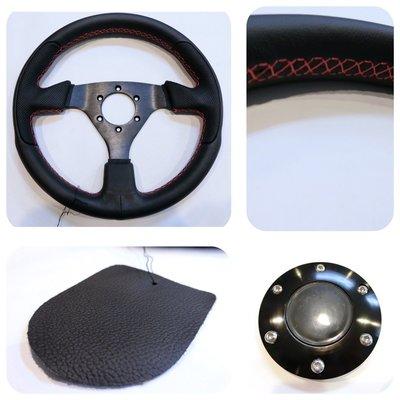 ☆光速改裝精品☆MOMO式樣 黑色 紅線 真皮 平面三幅方向盤 330MM  直購1800元